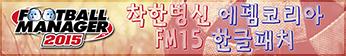 Fmkorea.net