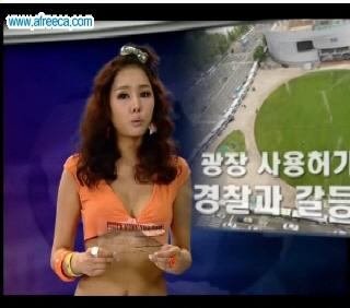 네이키드뉴스코리아(naked news korea) 090611 헤드라인(1).avi_000276076.jpg 뉴스