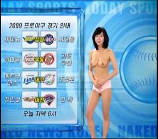 20090619 Naked News Korea 스포츠.avi_000021017.jpg