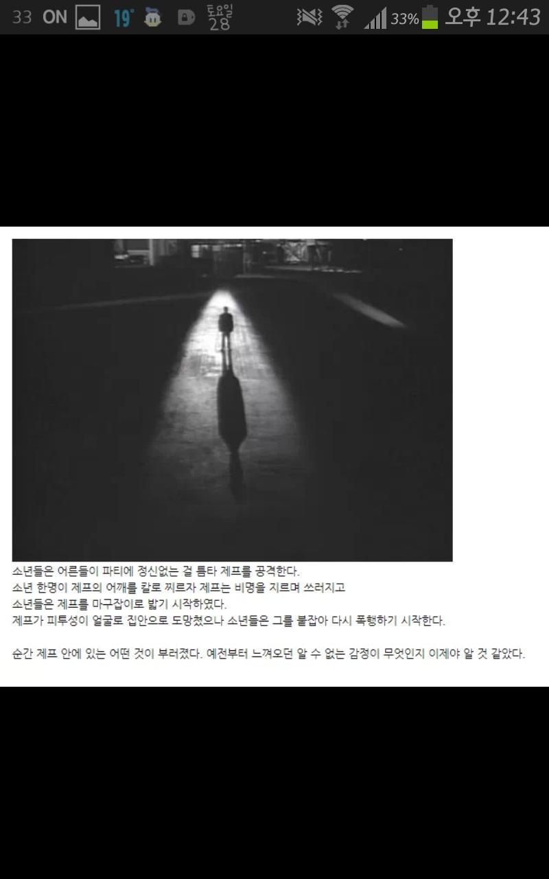 [MT-CLICK.XYZ