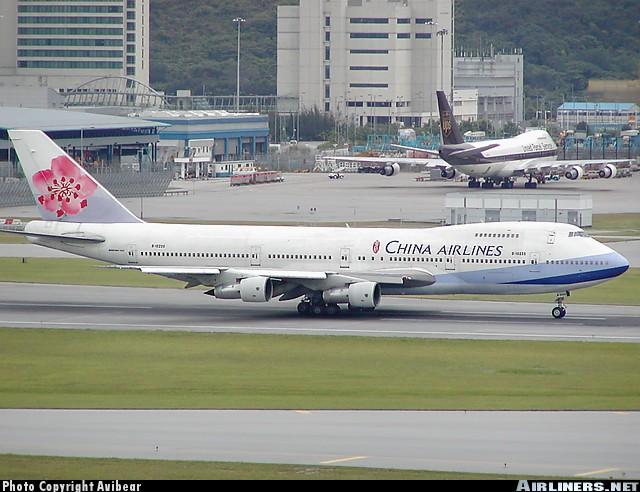 정비공의 실수로 따른사고 중화항공 Cal611 공중분해사건 미스터리 공포 에펨코리아