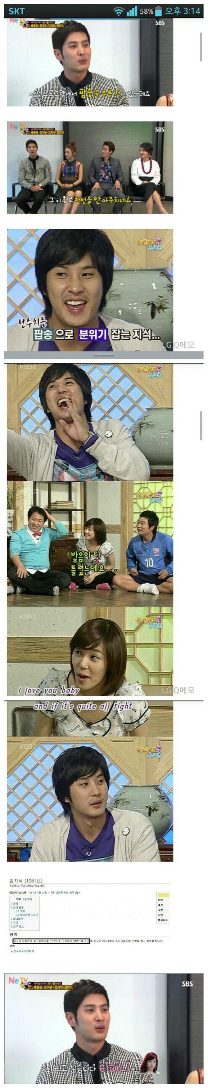 20140507173237_agbezsyp.jpg 티파니의 오지랖 티파니, 김지석 영어 발음 다 틀렸어요 사건