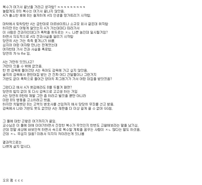 8db77969e83d1f8452d1f524f226bbb8.png