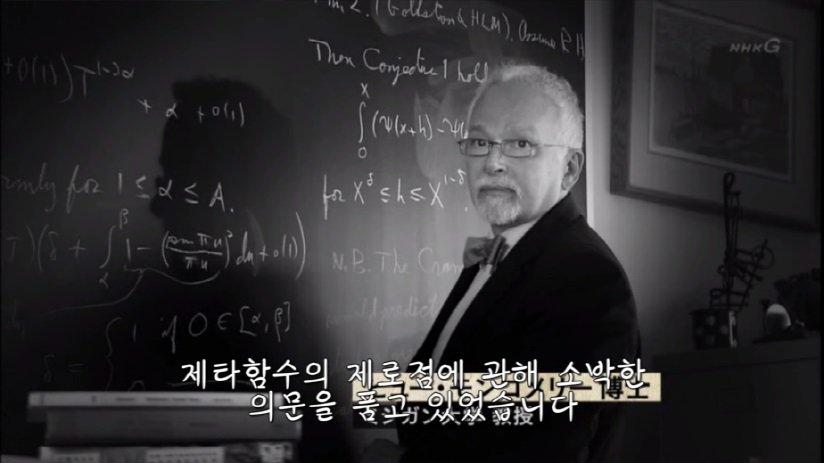 38.jpg [BGM]소오름 돋는 소수의 규칙성(수학주의) 스압) 창조주가 숨겨둔 암호, 소수의 비밀