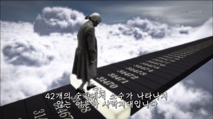 11.jpg [BGM]소오름 돋는 소수의 규칙성(수학주의) 스압) 창조주가 숨겨둔 암호, 소수의 비밀