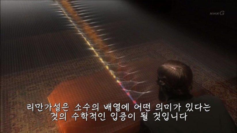23.jpg [BGM]소오름 돋는 소수의 규칙성(수학주의) 스압) 창조주가 숨겨둔 암호, 소수의 비밀