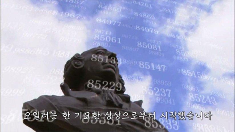 8.jpg [BGM]소오름 돋는 소수의 규칙성(수학주의) 스압) 창조주가 숨겨둔 암호, 소수의 비밀