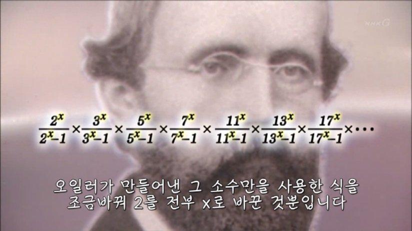 16.jpg [BGM]소오름 돋는 소수의 규칙성(수학주의) 스압) 창조주가 숨겨둔 암호, 소수의 비밀