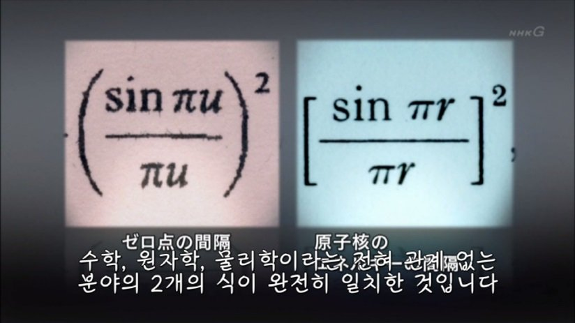 42.jpg [BGM]소오름 돋는 소수의 규칙성(수학주의) 스압) 창조주가 숨겨둔 암호, 소수의 비밀