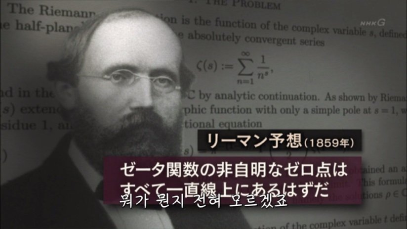6.jpg [BGM]소오름 돋는 소수의 규칙성(수학주의) 스압) 창조주가 숨겨둔 암호, 소수의 비밀