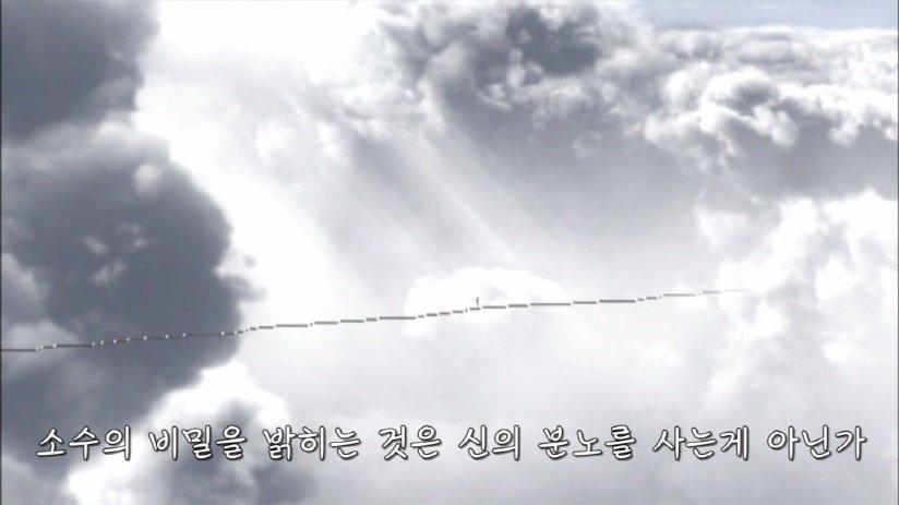 31.jpg [BGM]소오름 돋는 소수의 규칙성(수학주의) 스압) 창조주가 숨겨둔 암호, 소수의 비밀