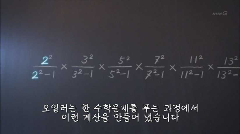 13.jpg [BGM]소오름 돋는 소수의 규칙성(수학주의) 스압) 창조주가 숨겨둔 암호, 소수의 비밀