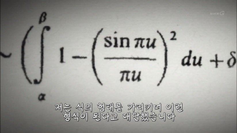 40.jpg [BGM]소오름 돋는 소수의 규칙성(수학주의) 스압) 창조주가 숨겨둔 암호, 소수의 비밀