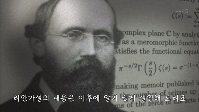 7.jpg [BGM]소오름 돋는 소수의 규칙성(수학주의) 스압) 창조주가 숨겨둔 암호, 소수의 비밀