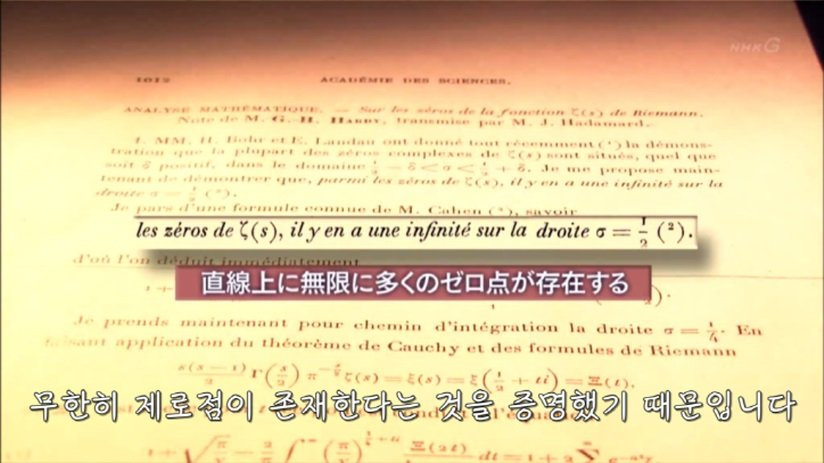 25.jpg [BGM]소오름 돋는 소수의 규칙성(수학주의) 스압) 창조주가 숨겨둔 암호, 소수의 비밀