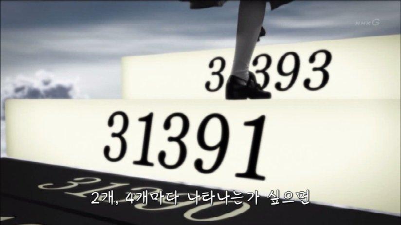 10.jpg [BGM]소오름 돋는 소수의 규칙성(수학주의) 스압) 창조주가 숨겨둔 암호, 소수의 비밀