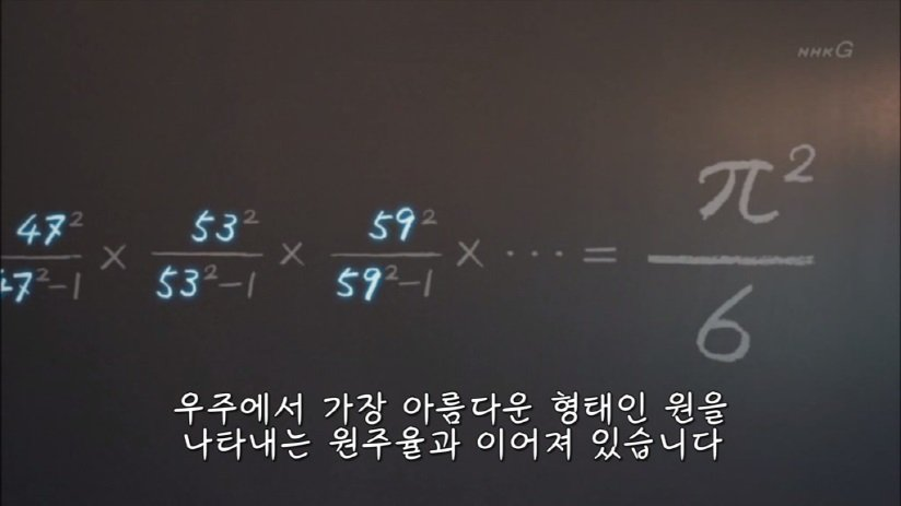 14.jpg [BGM]소오름 돋는 소수의 규칙성(수학주의) 스압) 창조주가 숨겨둔 암호, 소수의 비밀