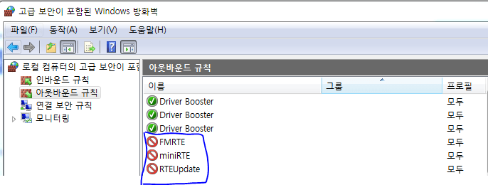 FMRTE 크랙버전 하는 법 및 인증(스압) - FM2016 플레이팁 - 에펨코리아