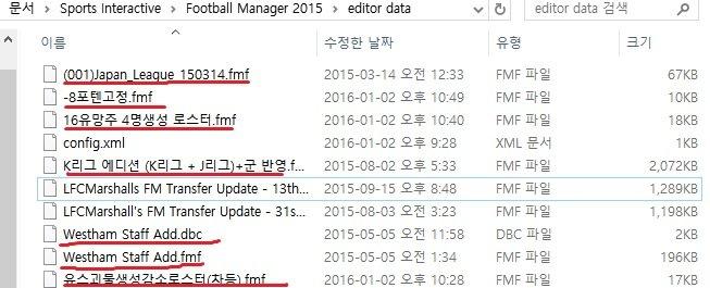 Fm15 Editor