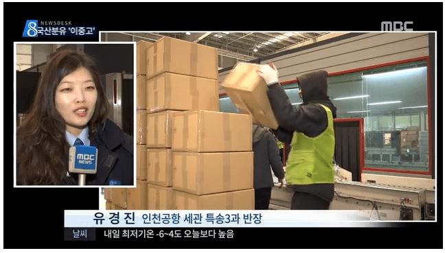 """10.png 이제는 분유도 """"해외직구"""", 울상 짓는 위기의 """"국산 분유"""""""