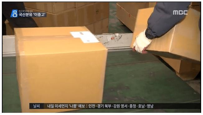 """7.png 이제는 분유도 """"해외직구"""", 울상 짓는 위기의 """"국산 분유"""""""