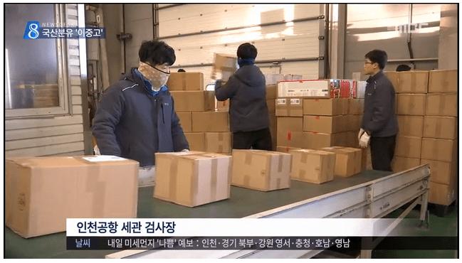 """5.png 이제는 분유도 """"해외직구"""", 울상 짓는 위기의 """"국산 분유"""""""