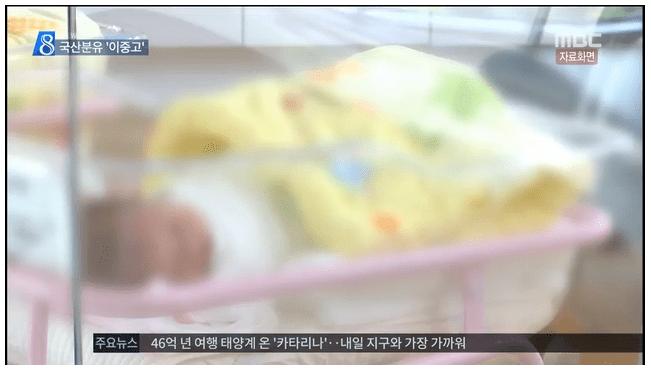 """24.png 이제는 분유도 """"해외직구"""", 울상 짓는 위기의 """"국산 분유"""""""