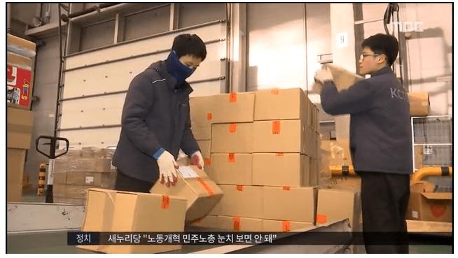 """29.png 이제는 분유도 """"해외직구"""", 울상 짓는 위기의 """"국산 분유"""""""