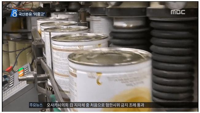 """19.png 이제는 분유도 """"해외직구"""", 울상 짓는 위기의 """"국산 분유"""""""