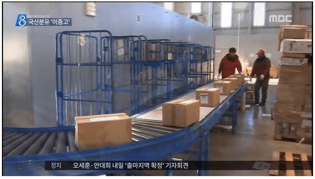 """28.png 이제는 분유도 """"해외직구"""", 울상 짓는 위기의 """"국산 분유"""""""