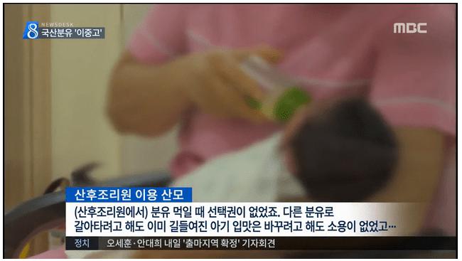 """26.png 이제는 분유도 """"해외직구"""", 울상 짓는 위기의 """"국산 분유"""""""