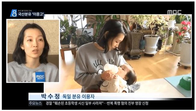 """14.png 이제는 분유도 """"해외직구"""", 울상 짓는 위기의 """"국산 분유"""""""