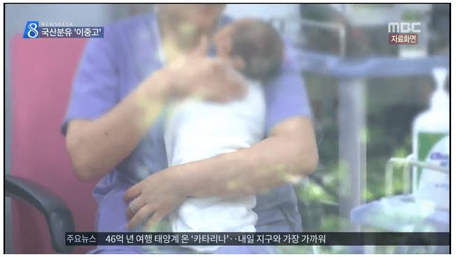 """23.png 이제는 분유도 """"해외직구"""", 울상 짓는 위기의 """"국산 분유"""""""