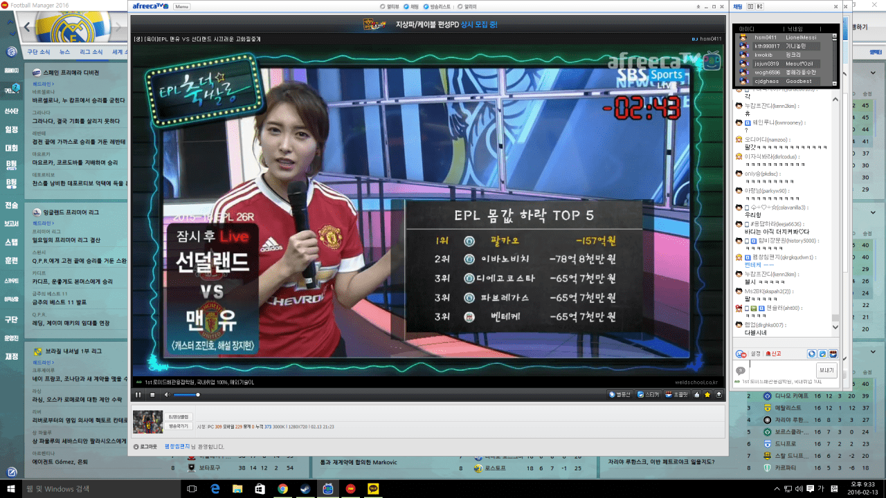 3212312.png Epl 몸값 하락 TOP5