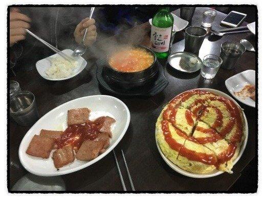 서울의 어느 술집 안주가격