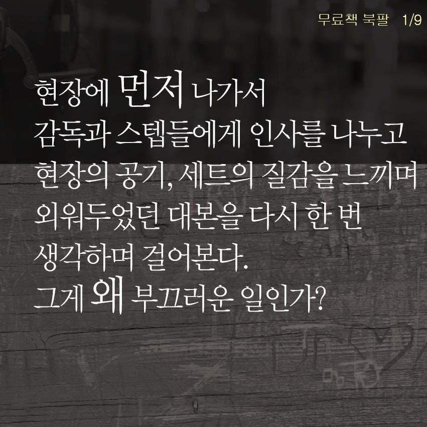 02.jpg 후배들에게 충고하는 배우 최민식 후배들에게 충고하는 배우 최민식