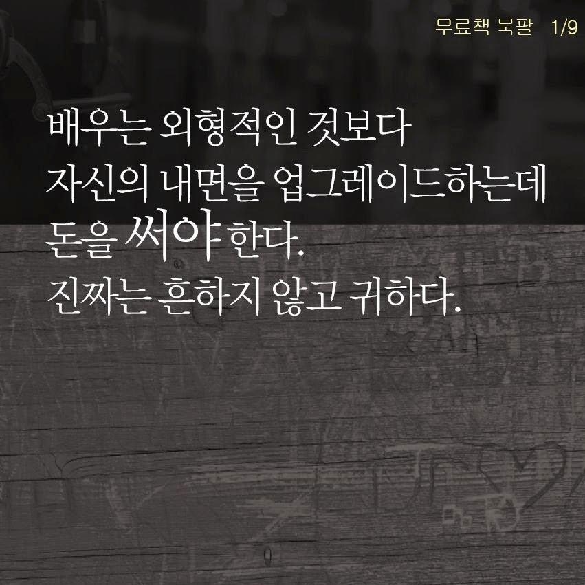 04.jpg 후배들에게 충고하는 배우 최민식 후배들에게 충고하는 배우 최민식