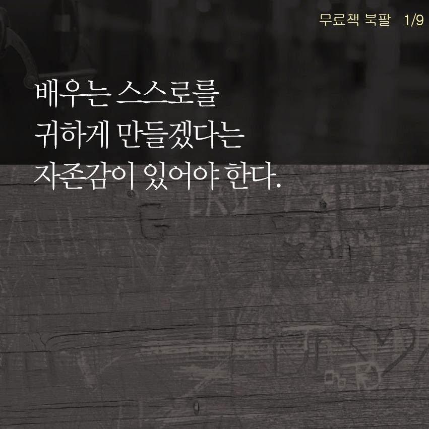 05.jpg 후배들에게 충고하는 배우 최민식 후배들에게 충고하는 배우 최민식