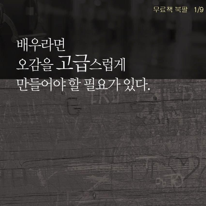 03.jpg 후배들에게 충고하는 배우 최민식 후배들에게 충고하는 배우 최민식