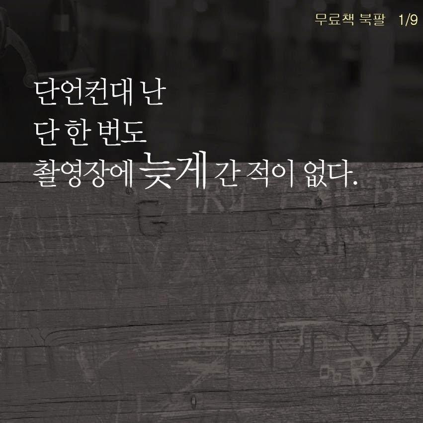 01.jpg 후배들에게 충고하는 배우 최민식 후배들에게 충고하는 배우 최민식