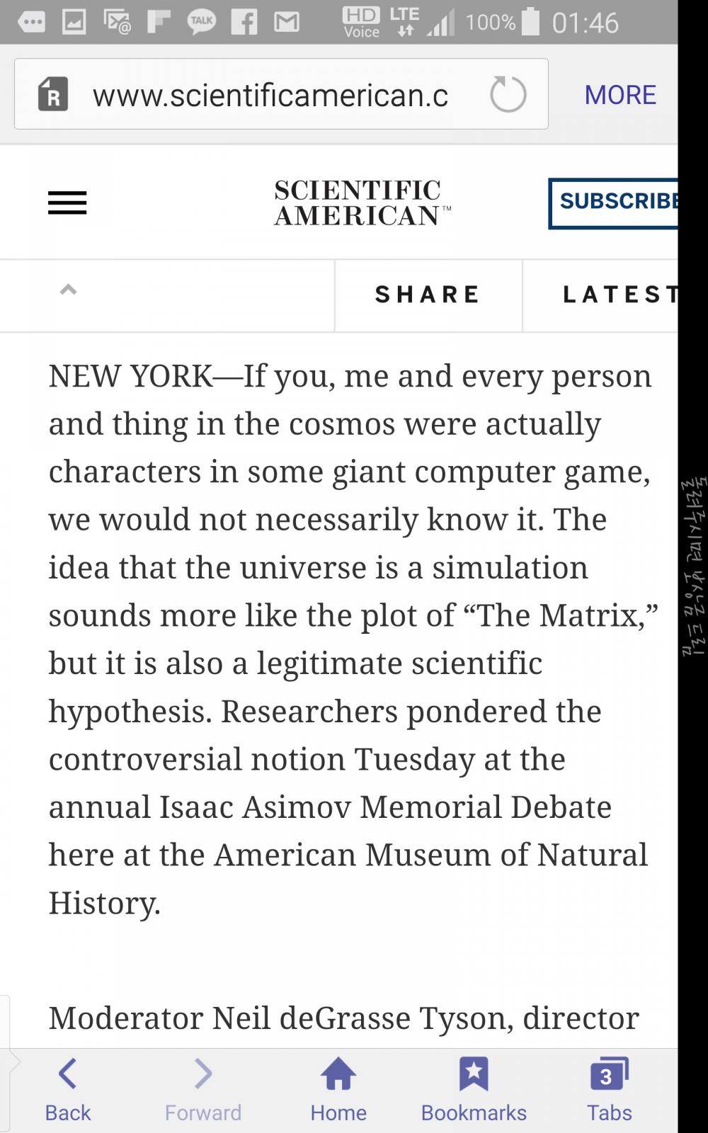 """6.png 과학자들: """"우주는 시뮬레이션,인간은 프로그램 코드"""""""
