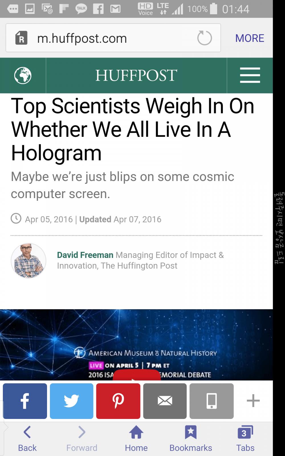 """5.png 과학자들: """"우주는 시뮬레이션,인간은 프로그램 코드"""""""