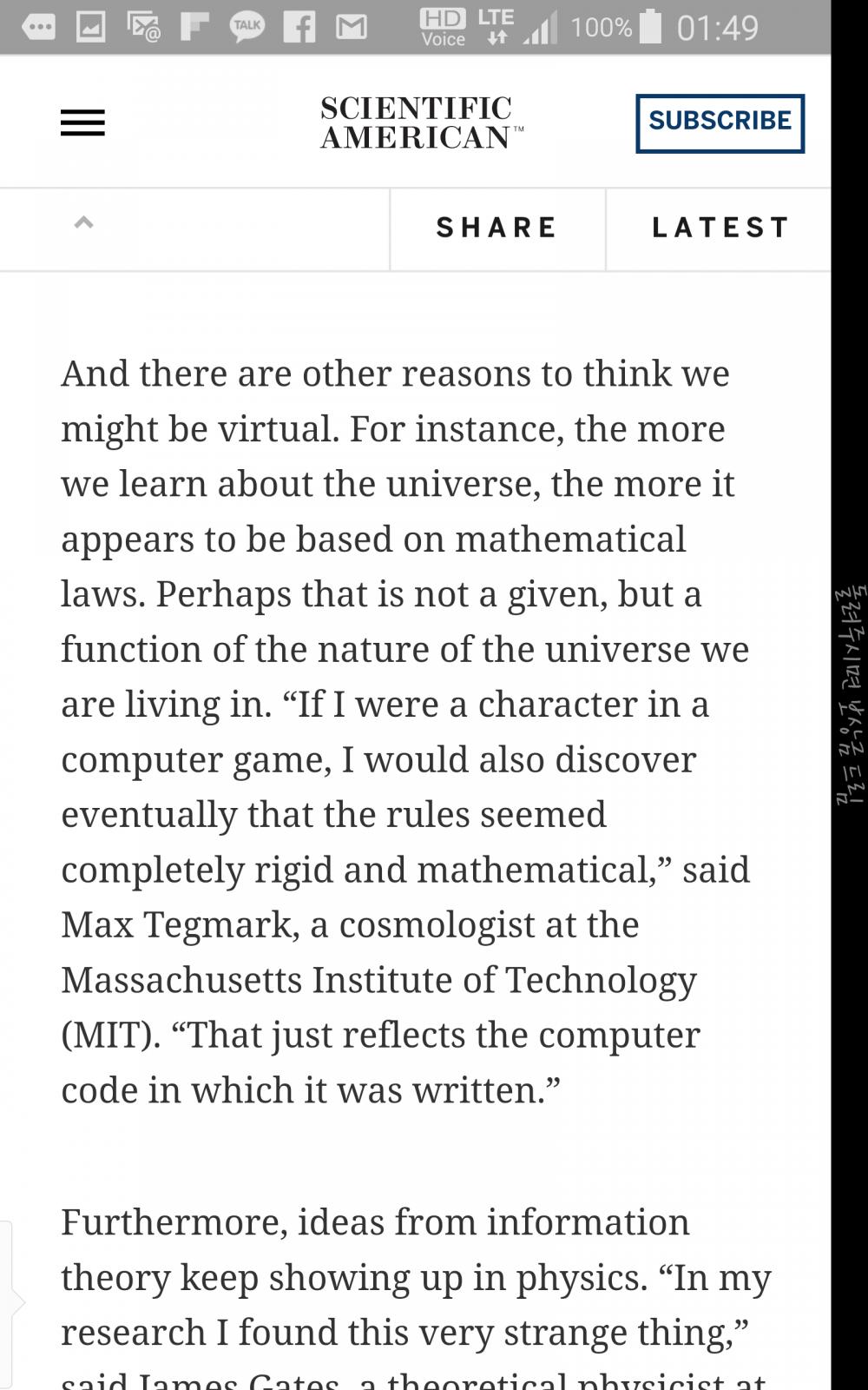 """7.png 과학자들: """"우주는 시뮬레이션,인간은 프로그램 코드"""""""