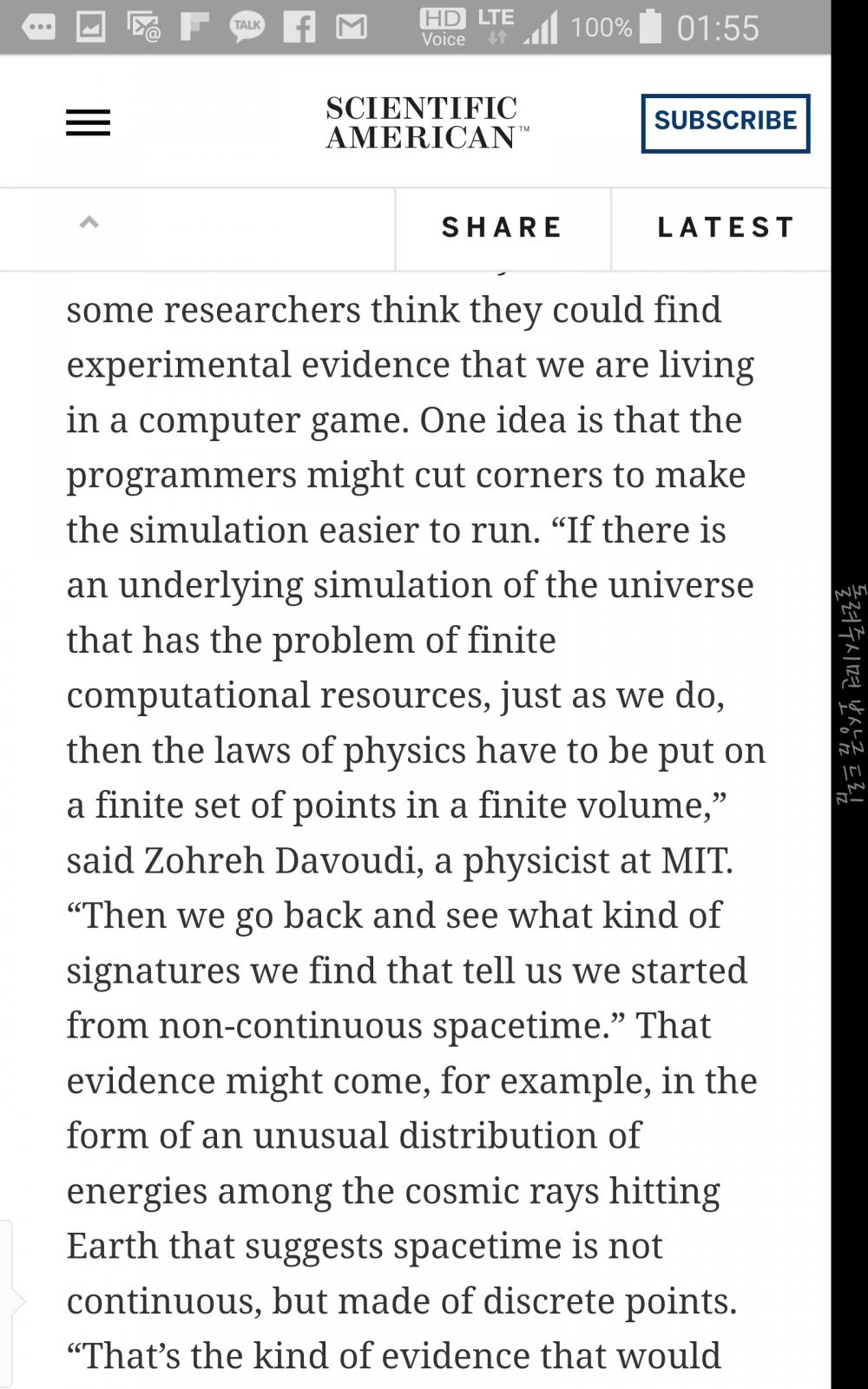 """4.png 과학자들: """"우주는 시뮬레이션,인간은 프로그램 코드"""""""