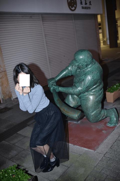 6.png 유쾌한 스시녀들