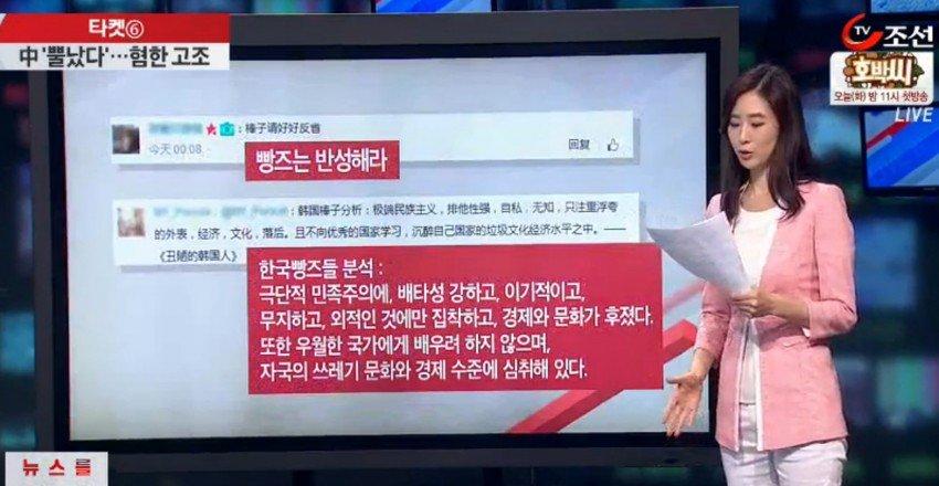 5.jpg 중국인이 분석한 한국인 특징 중국인이 분석한 한국인 특징