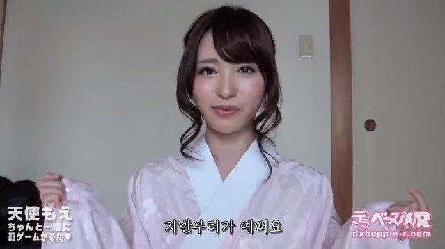 안심하라는 인터뷰녀 > 이슈 | 유머모음