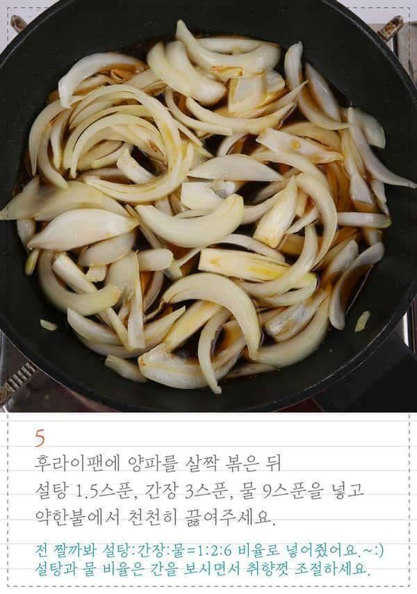 7.jpg 정말 맛있는 스팸돈부리덮밥 만드는 방법