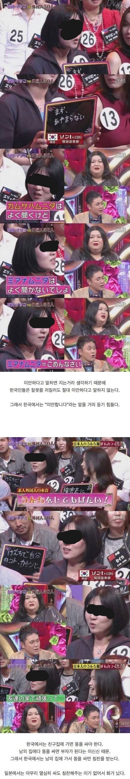 a_6645128344_b2ee2ce9eed13a0ab6a9cea6fa2bca5886bdd2f9.jpg 우리도 몰랐던 한국문화.jpg