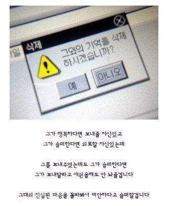 (스압,오그라듬주의) 다시보는 싸이월드 허세 레전드 - 유머/움짤 ...